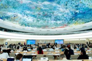 Portada-Cúpula del Consejo de DH de la ONU-Foto Jean-Marc Ferre-ONU DH-1600x-(1)-min