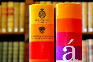 Foto: Real Academia Española de la Lengua.