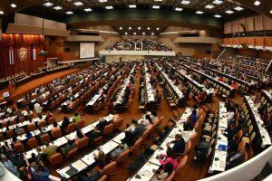 Portada-Parlamento Cubano-Foto: Parlamento de Cuba-1600x-1-min
